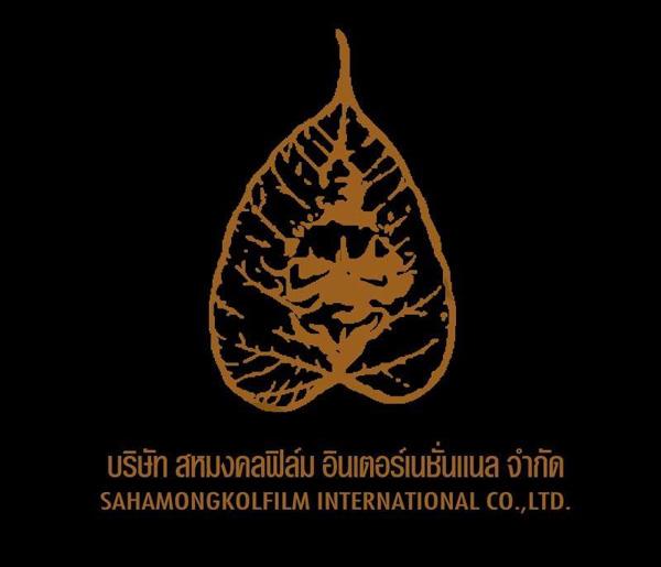 Sahamongkolfilm international co ltd for Portent international co ltd