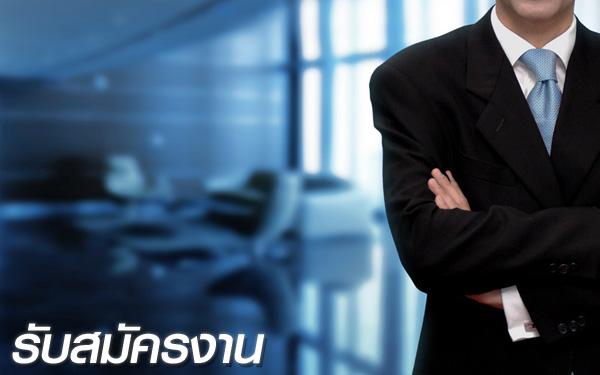 http://www.jobpub.com/cprofile/arkluna/main.jpg