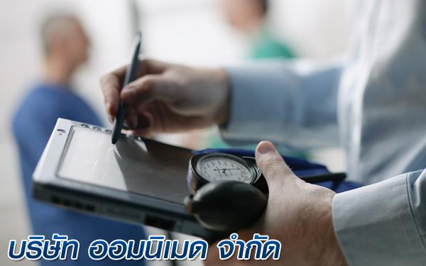 http://www.jobpub.com/cprofile/omnimedjob/main.jpg