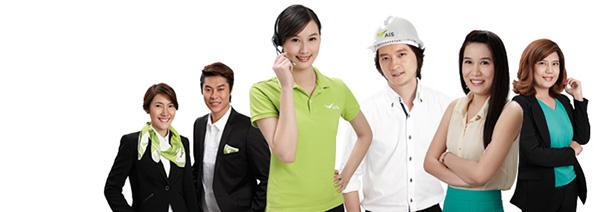 http://www.jobpub.com/cprofile/recruit_ais/career_bg.jpg