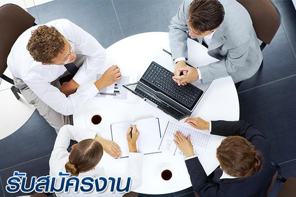 https://www.jobpub.com/new_images/artwork_images/adv_01.jpg