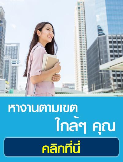 https://www.jobpub.com/new_images/hotjob.jpg